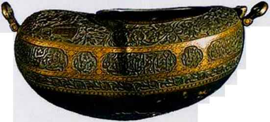 Antique Islamic Kashkul